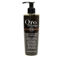 Fanola Oro Therapy маска шоколадна з ефектом ламінування 250 мл, Fanola Oro Therapy маска шоколадная