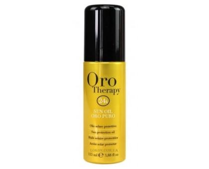 Fanola Oro Therapy масло для захисту волосся від сонця 115 мл, Fanola Oro Therapy масло для защиты волос от солнца