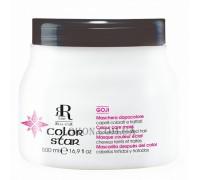 Rline Сolor Star Маска для фарбованого волосся
