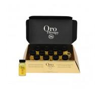 Fanola Oro Therapy Відновлюючий лосьйон з кератином і олією аргани 10 мл х 12 шт