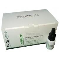 Сироватка - концентрат для волосся Profi Style 10х10 мл