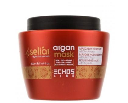 Маска для волосся з аргановою олією Seliar Echosline 500 мл