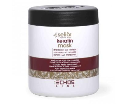 Маска для волосся з кератином Seliar Echosline 1000 мл