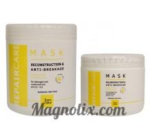"""Маска відновлююча для пошкодженого волосся """"Repair Care"""", 500мл, Tiarecolor"""
