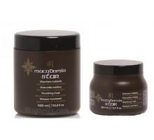 Живильна маска з олією макадамії та колагеном Rline Macadamia Star